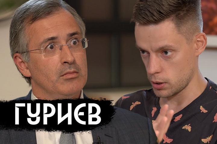 Откровения бывшего советника президента Медведева: Мои надежды не оправдались