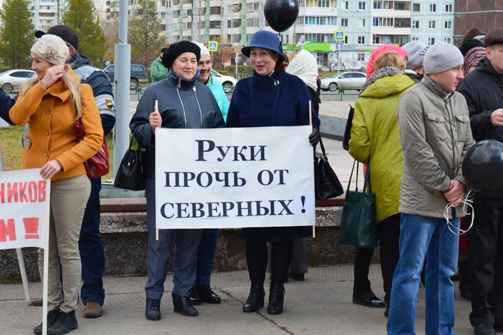 Вот и Кремль исключил отмену «северных надбавок» к зарплатам. Касается ли это Хакасии?