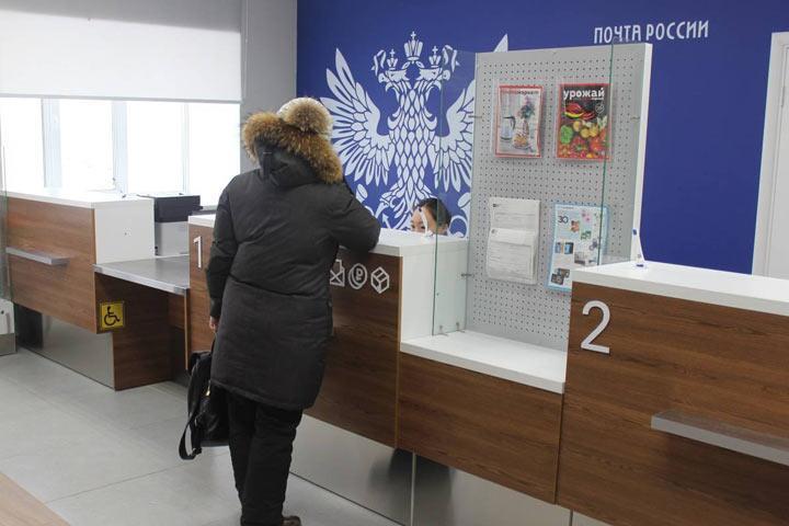 Чтобы вернуть доверие клиентов, «Почта России» потратит на рекламу почти полмиллиарда рублей