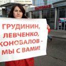 Тысячи москвичей выступили в поддержку Левченко, Грудинина и политзаключённых