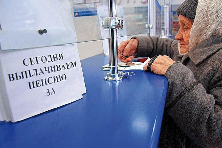 Пенсионная реформа довела российскую власть до паники