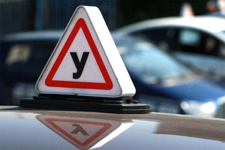 Один из этапов экзамена на получение водительских прав исчезнет